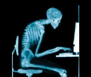 Computer posture fascia
