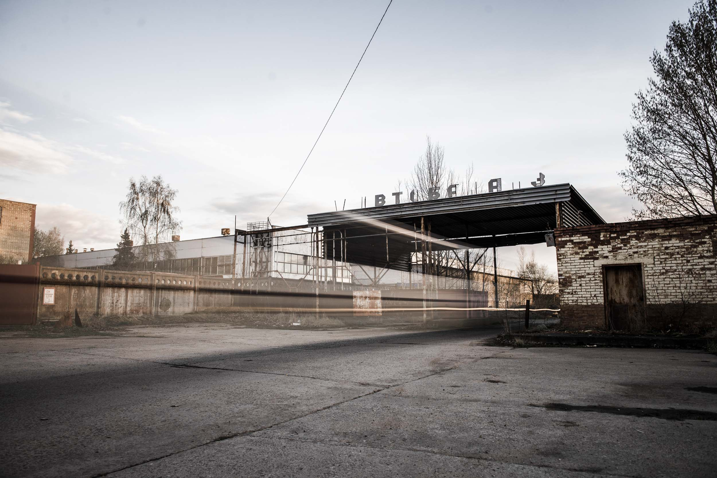 Ruins_of_soviet_union_©Ignas_Vincerzevskis-5.jpg