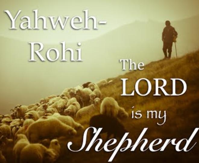 Yahweh-Rohi