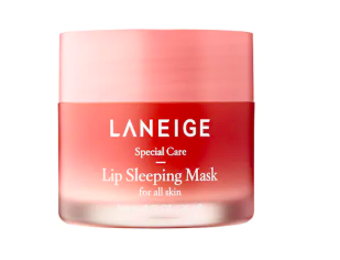 Langeige lip mask