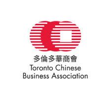 toronto chinese business.jpg
