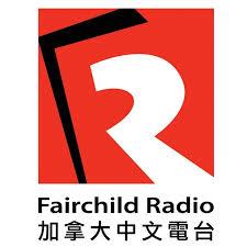 fairchild radio.jpg