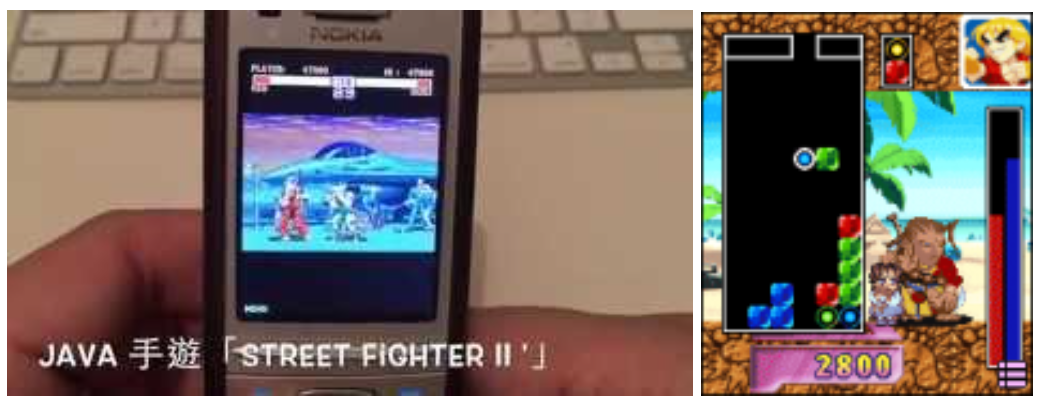 ^ Some of Capcom's games running on older handsets, including an earlier port of Super Puzzle Fighter. Yes, that is Street Fighter 2 running on a Nokia 6080