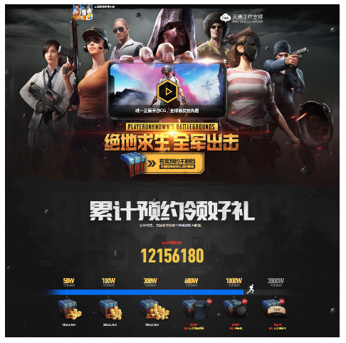 Tencent is releasing two versions of PlayerUnknown's BattleGrounds on mobile in 2018. One version already has at the time of writing more than 17M pre-registrations in China alone.