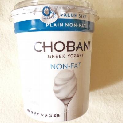 Simple Greek Yogurt Ideas