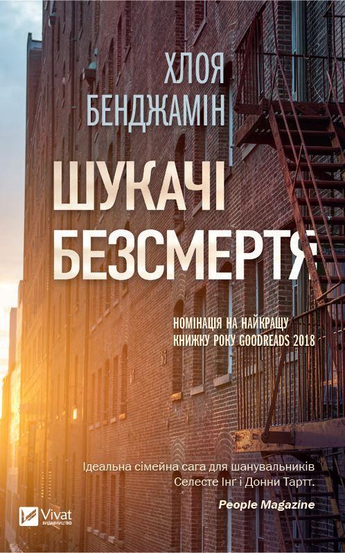 Ukrainian cover.JPG