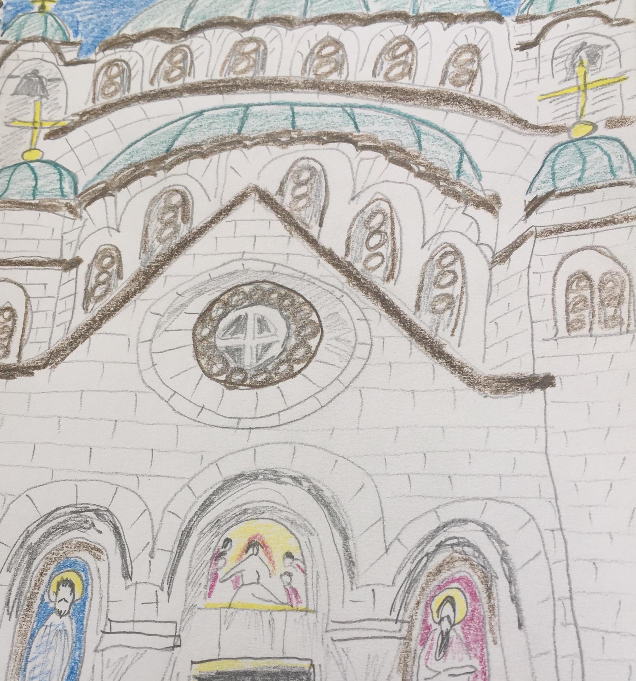The Hram