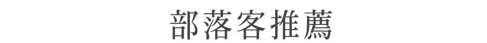 無紋妊娠潤膚霜LD1000_08.jpg