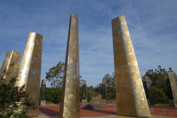 Monument to a Century of Flight, Kitty Hawk, NC