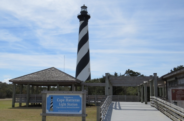 Cape Hatteras Lighthouse at Buxton, NC
