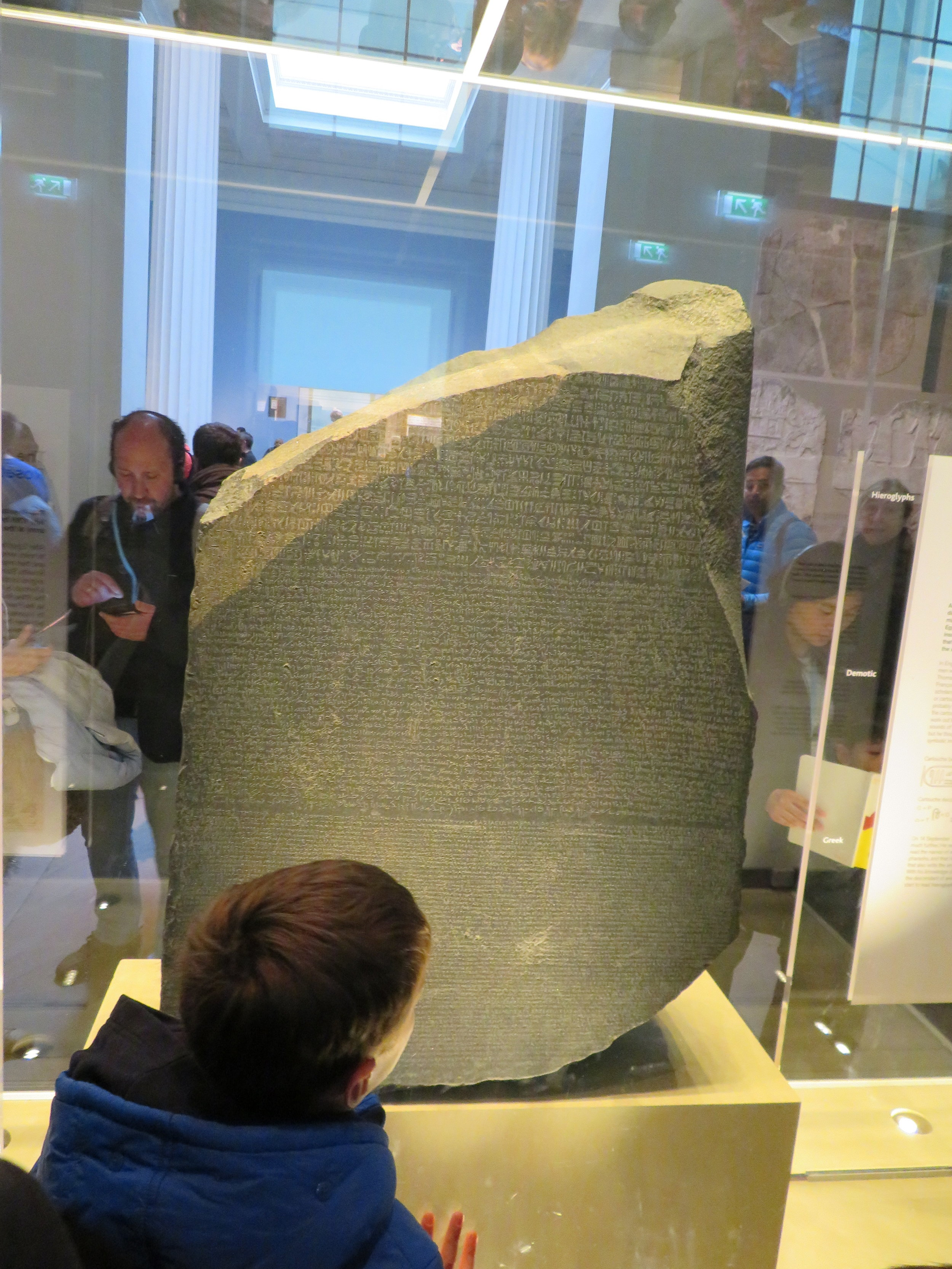 The famed Rosetta Stone elicited awe from young and old.