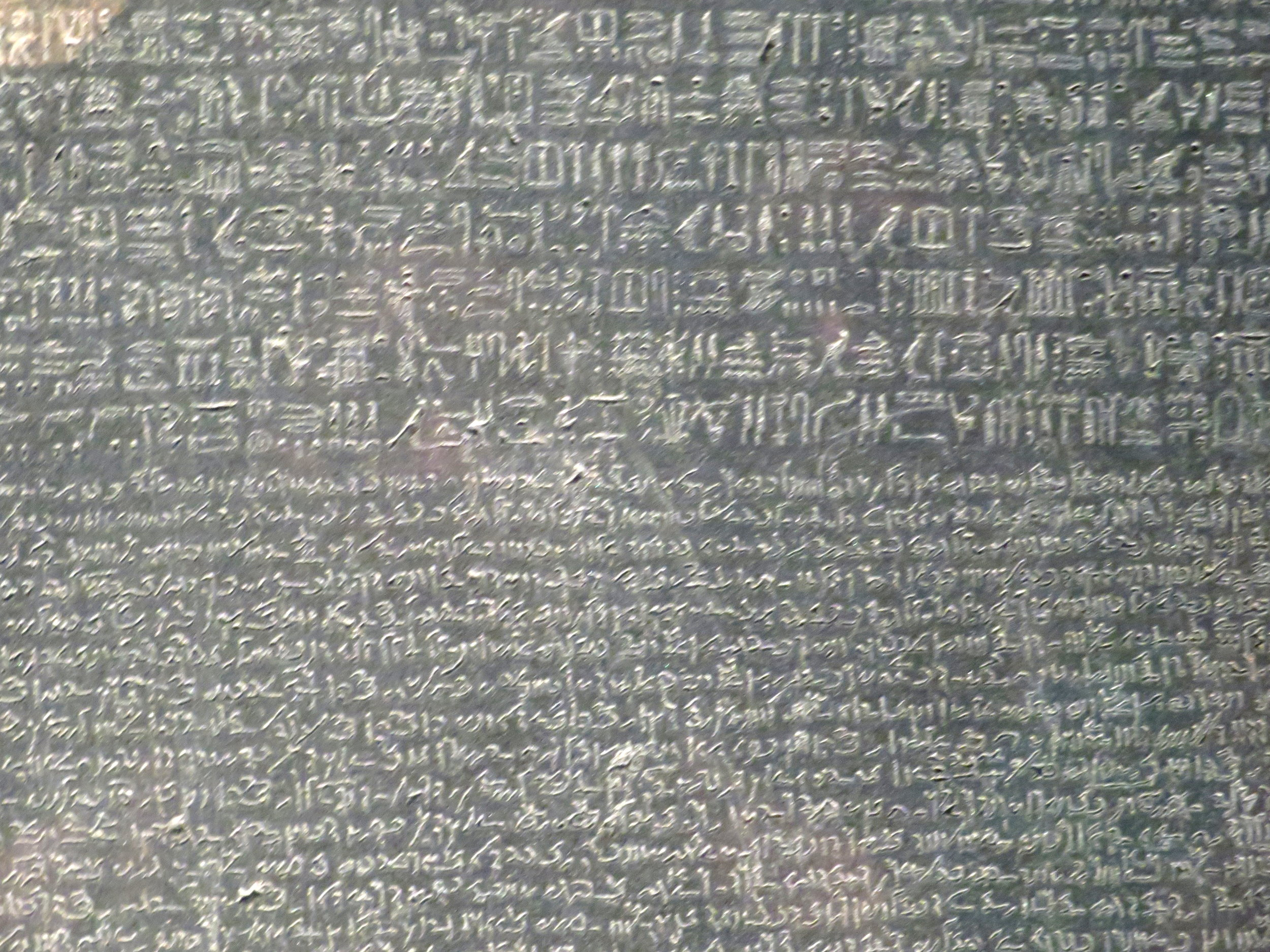 Close up of the Rosetta Stone inscriptions