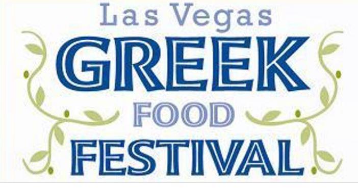 greek fest logo.jpg