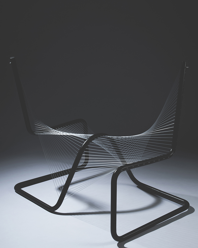 A chair for two people