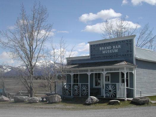 Brand Bar Museum