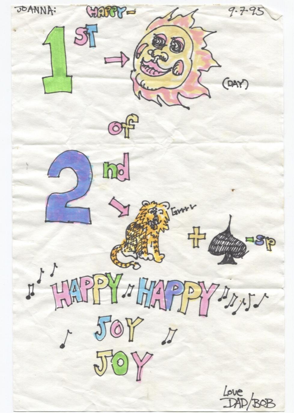 1st Day of 2nd Grade  Happy Happy Joy Joy
