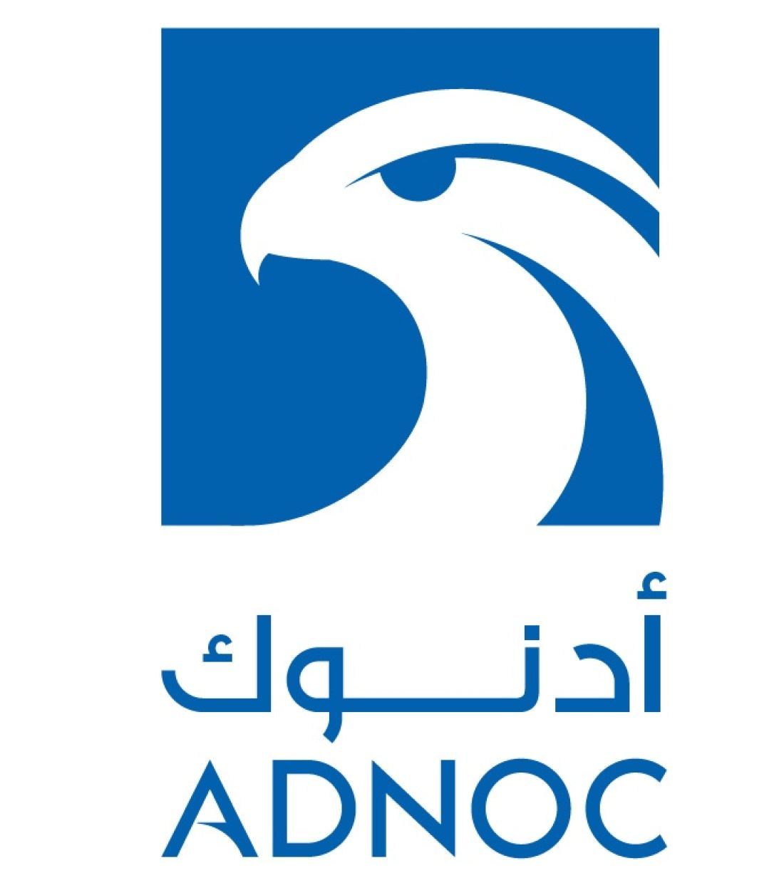 Abu Dhabi National Oil Company (ADNOC) - The Abu Dhabi National Oil Company or ADNOC is the state-owned oil company of the United Arab Emirates (UAE).Today, we continue to look for new and innovative ways to maximize the value of our resources, pioneering those approaches and technologies that will ensure we are able to meet the demands of an ever-changing energy market, and continue to have a positive impact on the Abu Dhabi economy for generations to come.