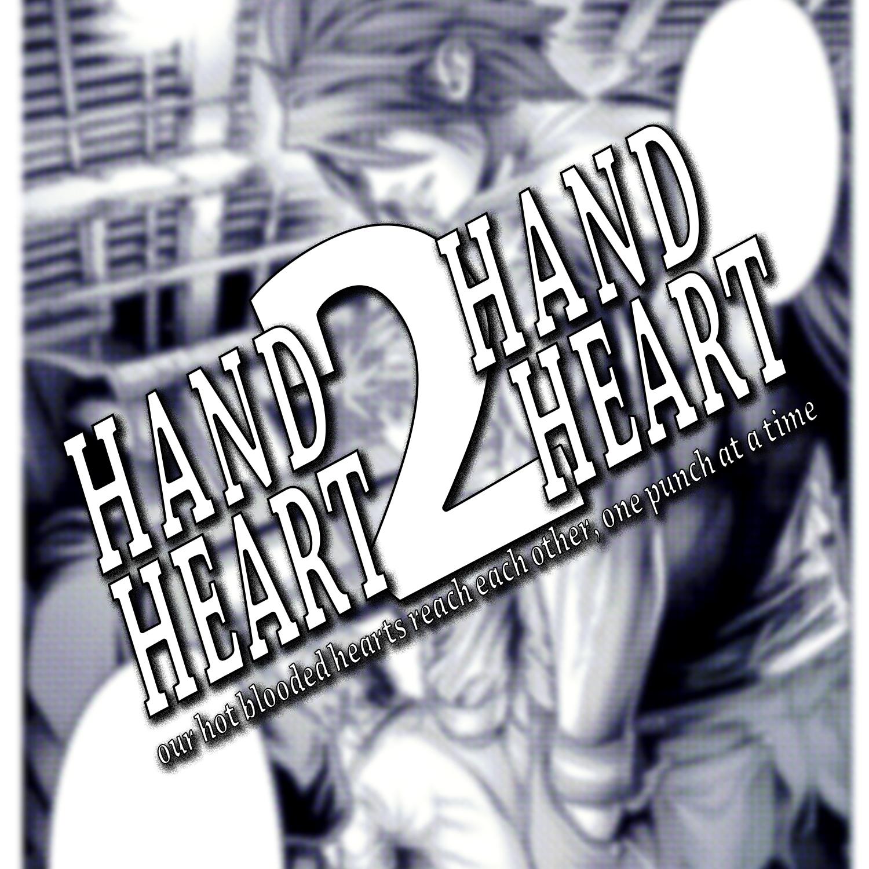 h2h2_logo2b.jpg