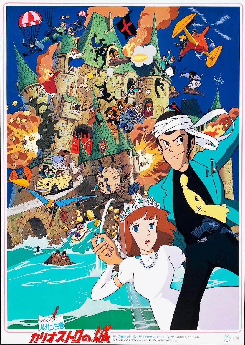 lupin poster.jpg
