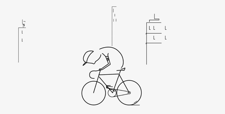 Portrait of a Cyclist
