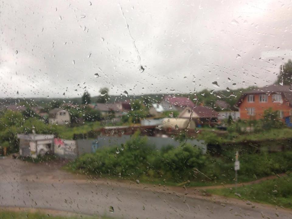 Train in the rain!