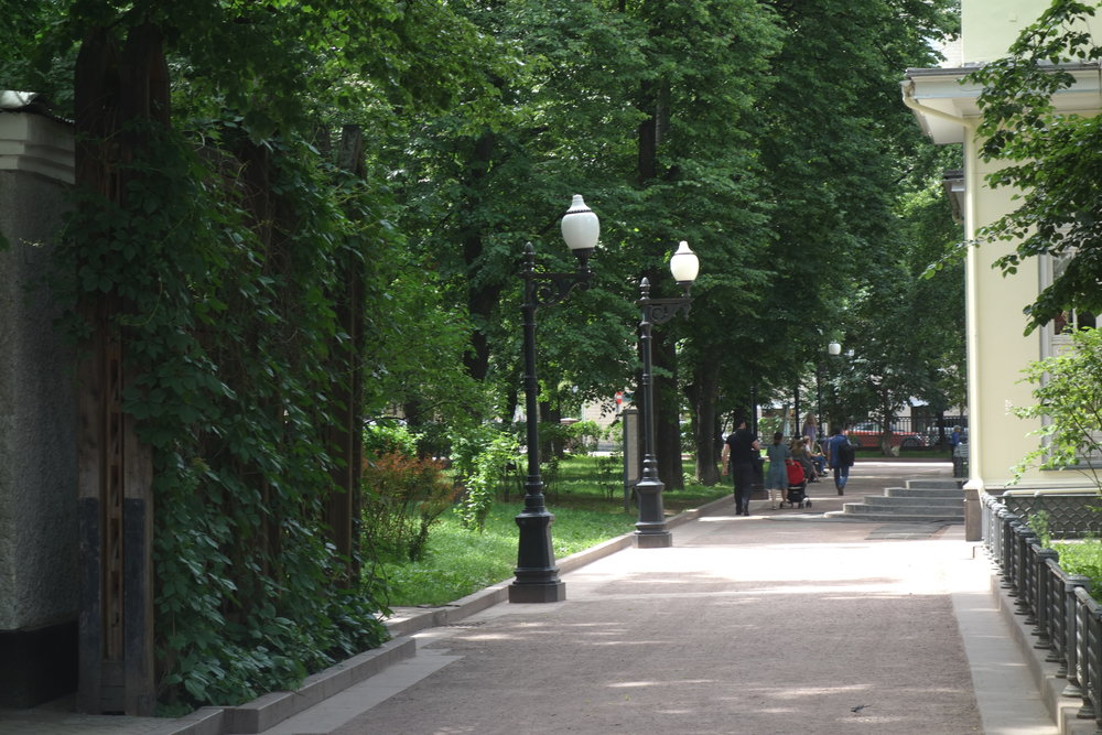 Patriarch's Ponds, Moscow, Russia