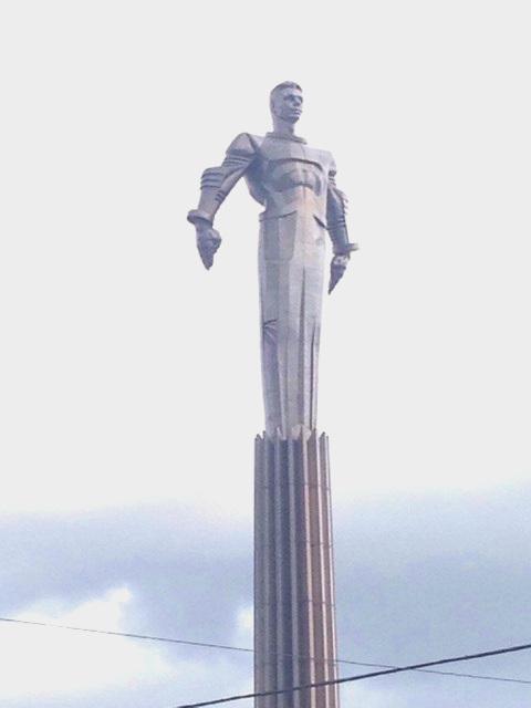 Gagarin. Space Man.
