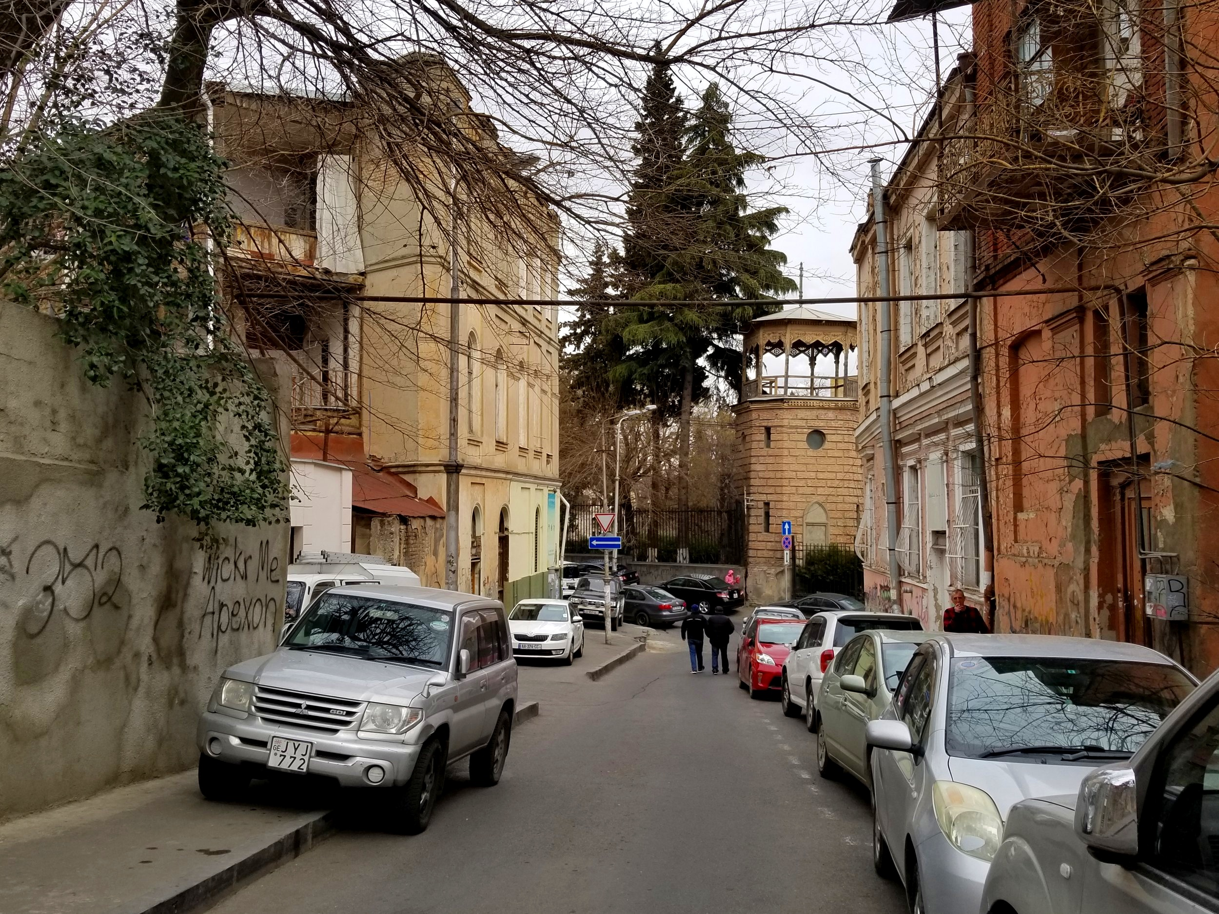Tbilisi neighborhood