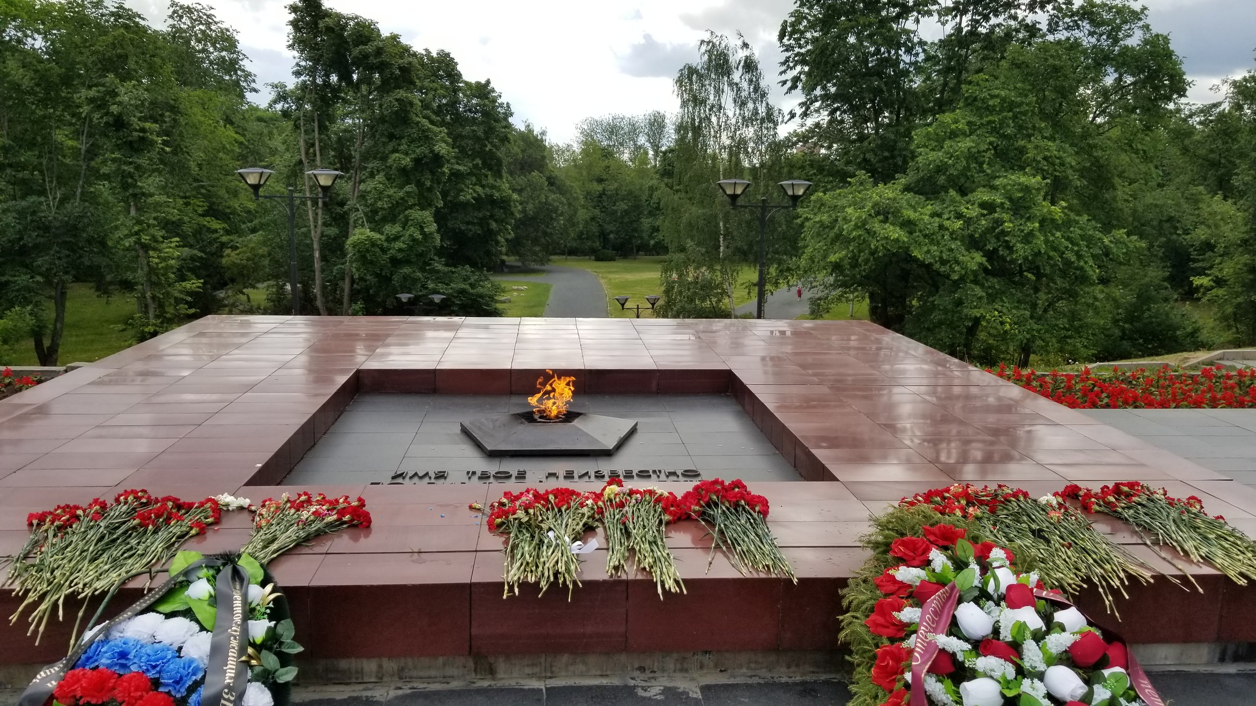 WWII Eternal Flame