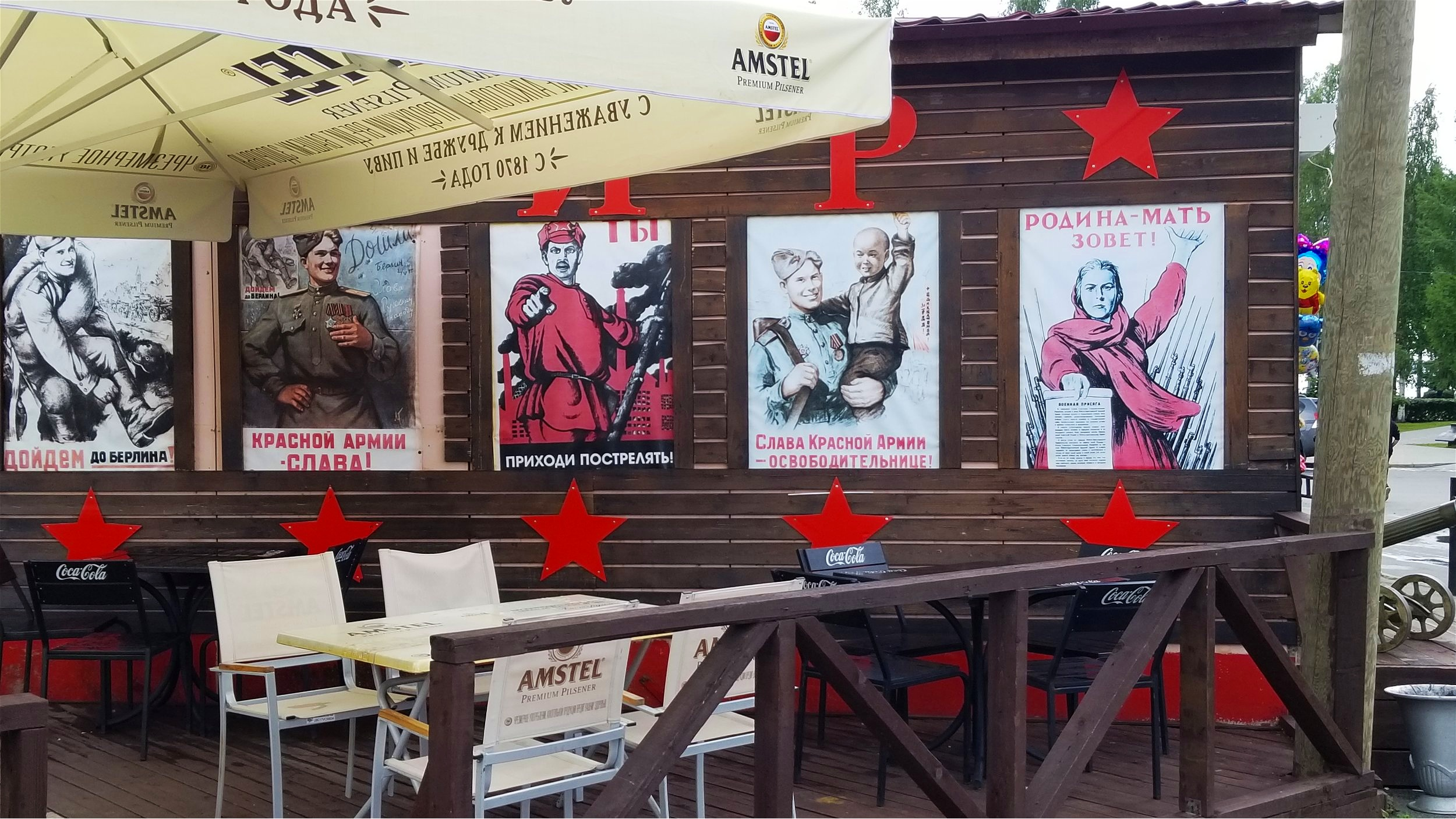 Soviet Cafe clashes with Amstel and Cocoa Cola