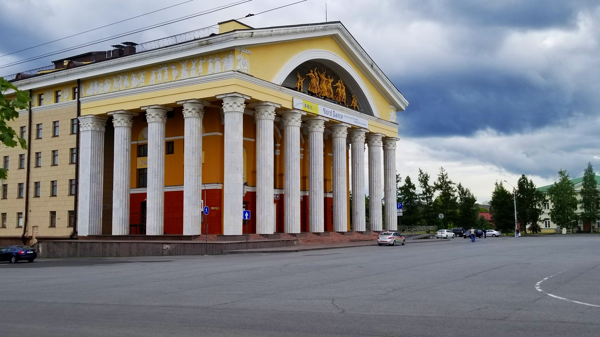 Main theater in the city