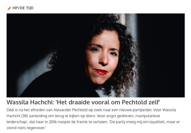 Interview HP/De Tijd Wassila Hachchi 11 december 2018