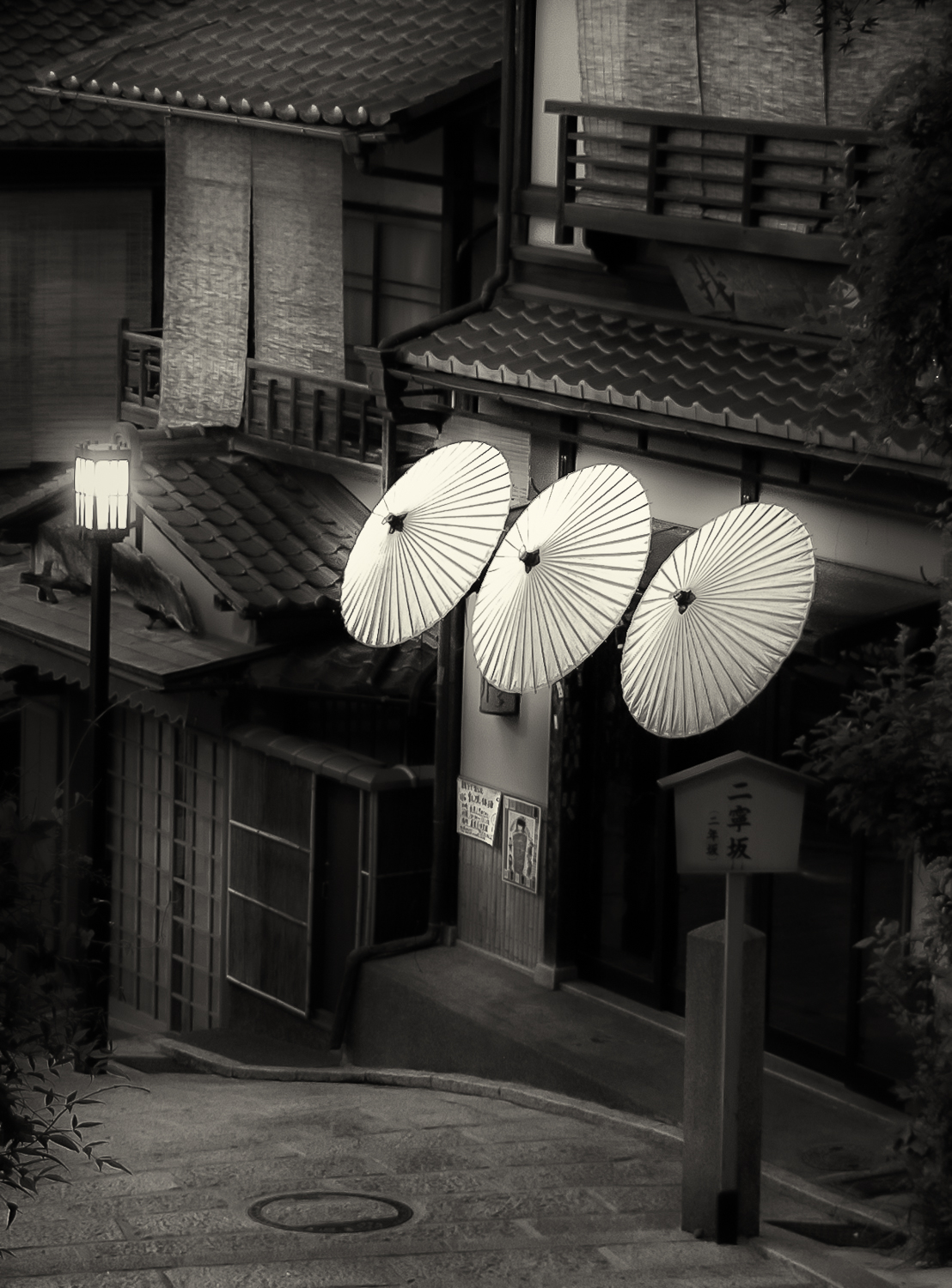 Street Scene, Gion District, Kyoto, Japan, 2010