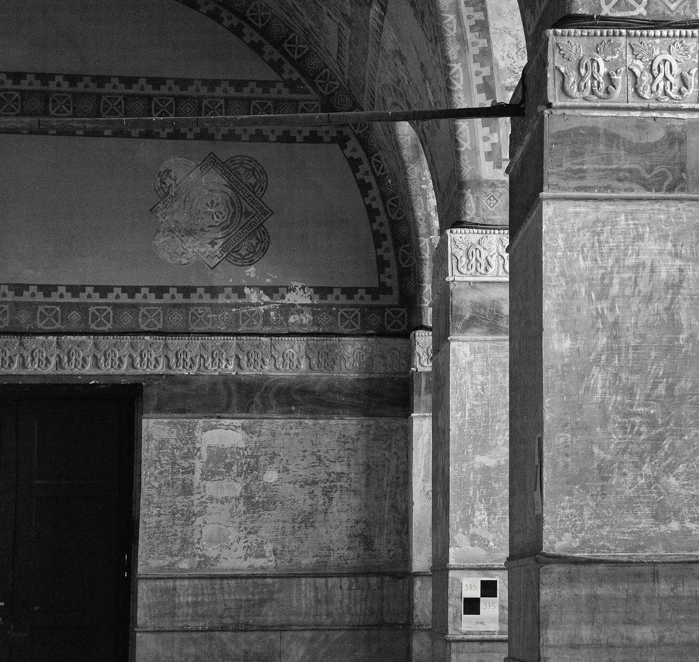 Interior, Hagia Sophia, Istanbul, 2013