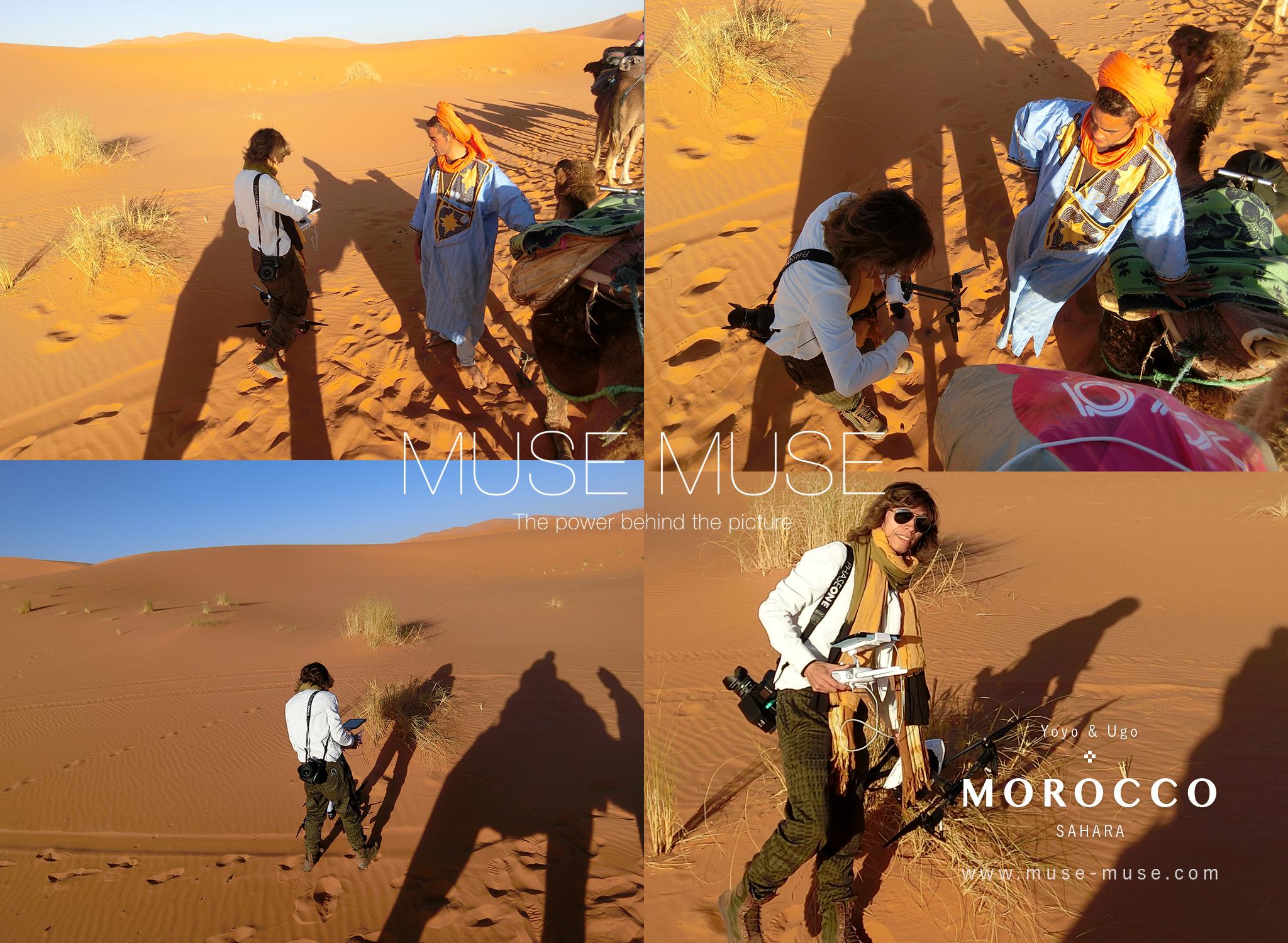 Morocco-Blog-22.jpg