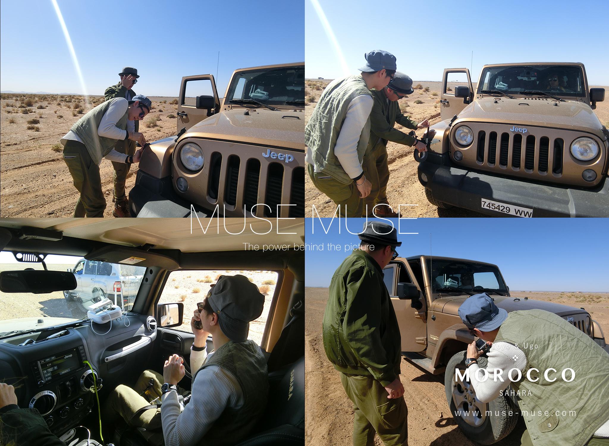 Morocco-Blog-18.jpg