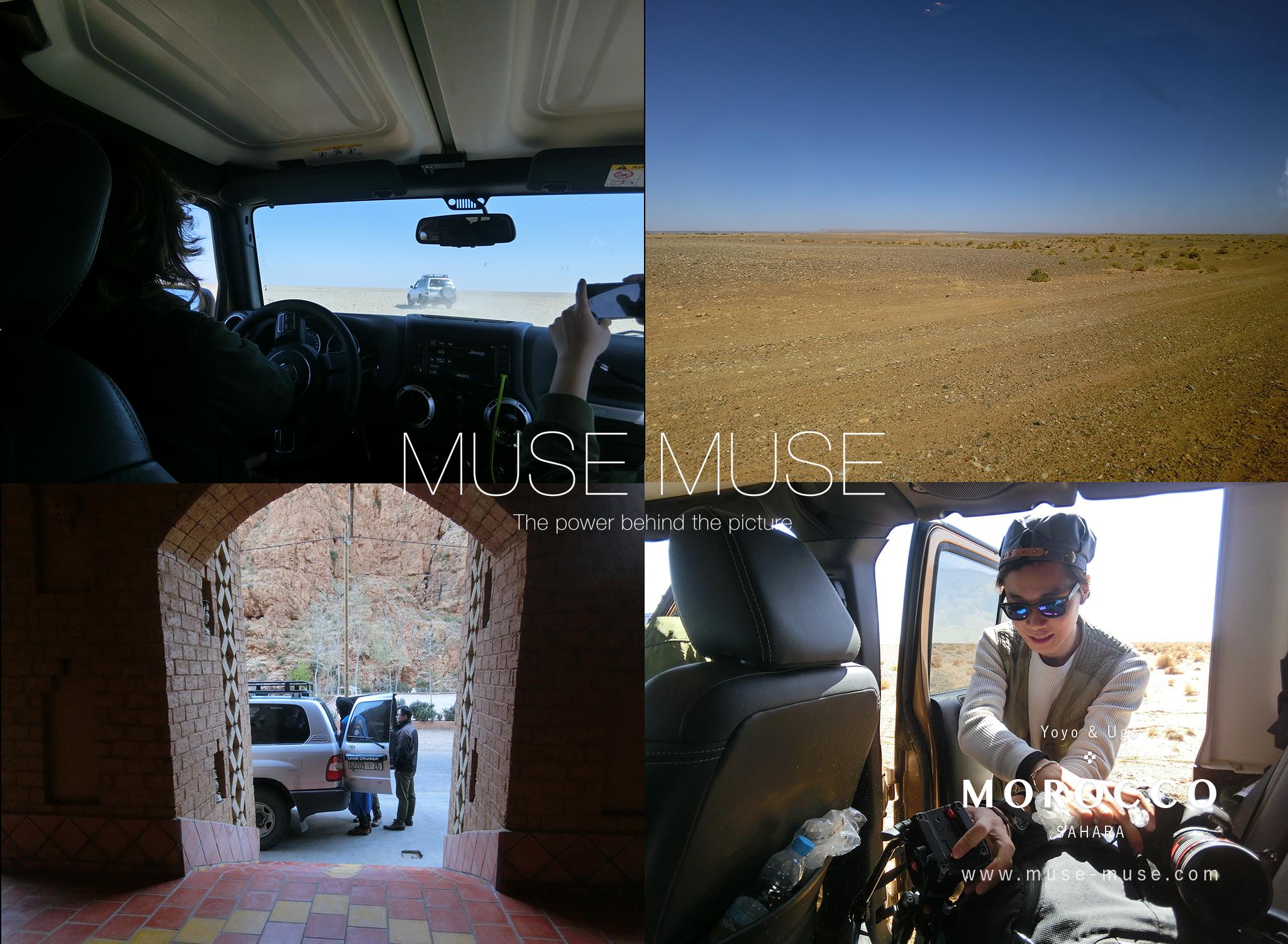 Morocco-Blog-17.jpg