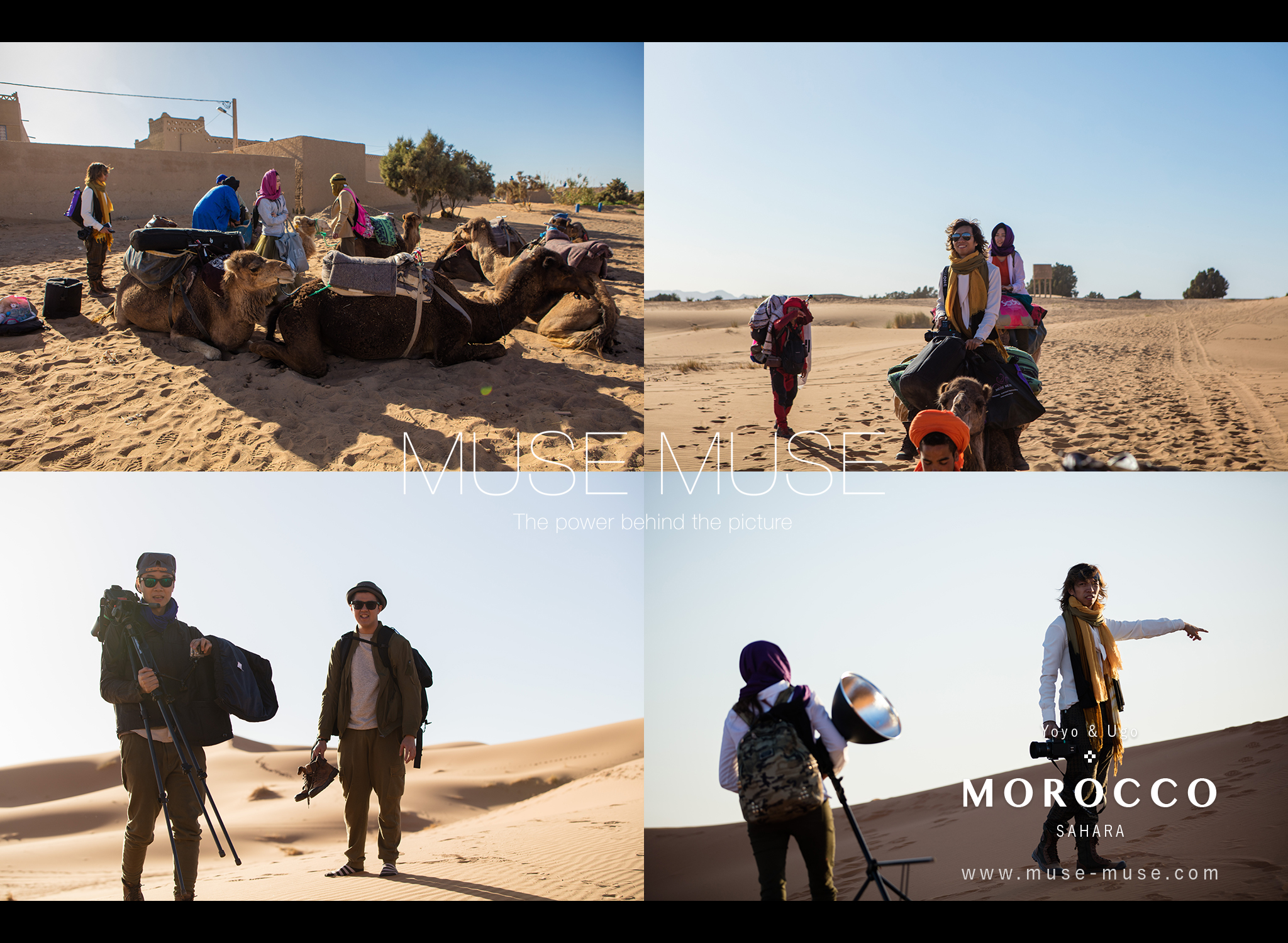 Morocco-Blog-04.jpg