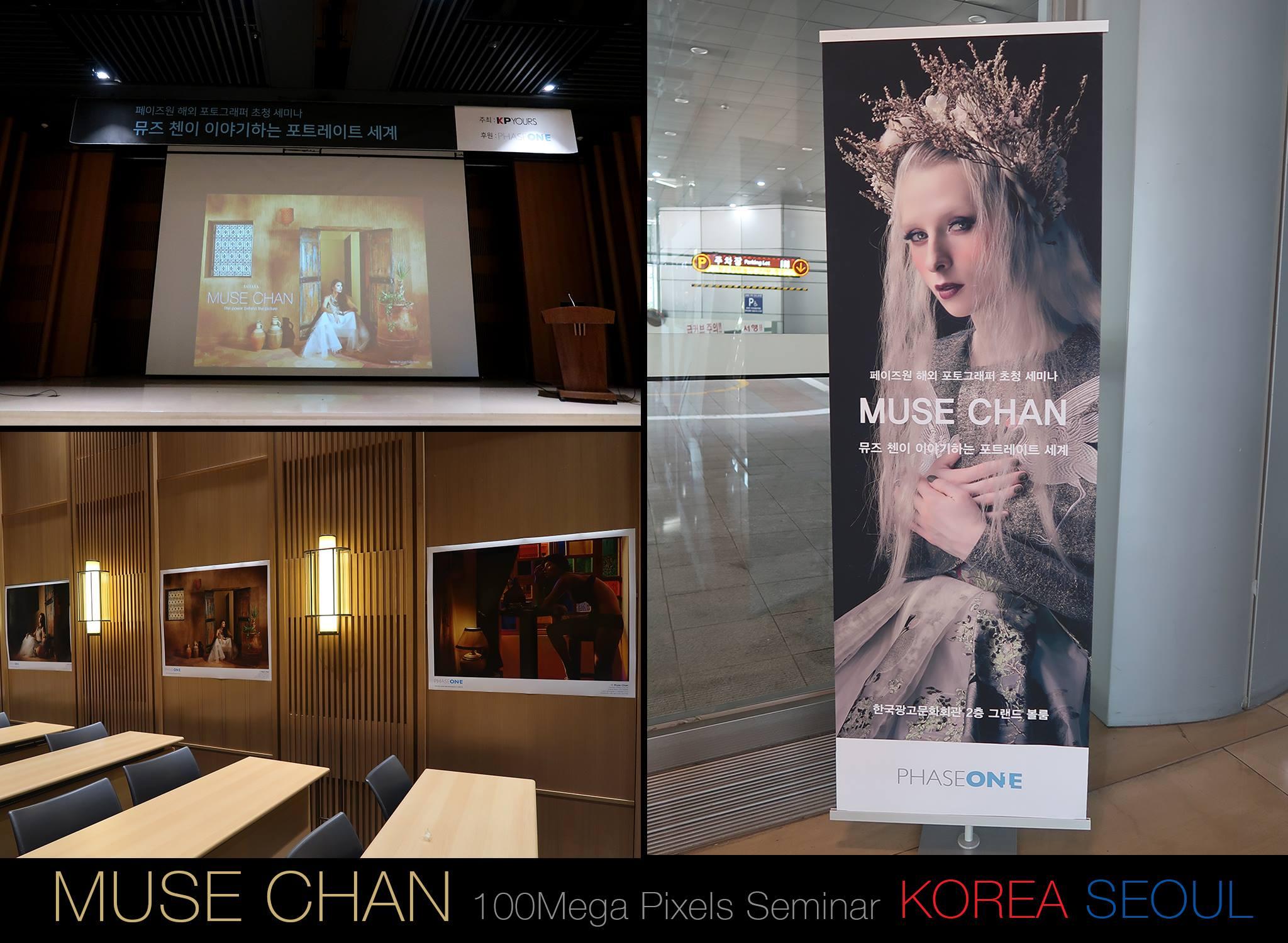Muse Chan Photography Workshop - Korea Seoul