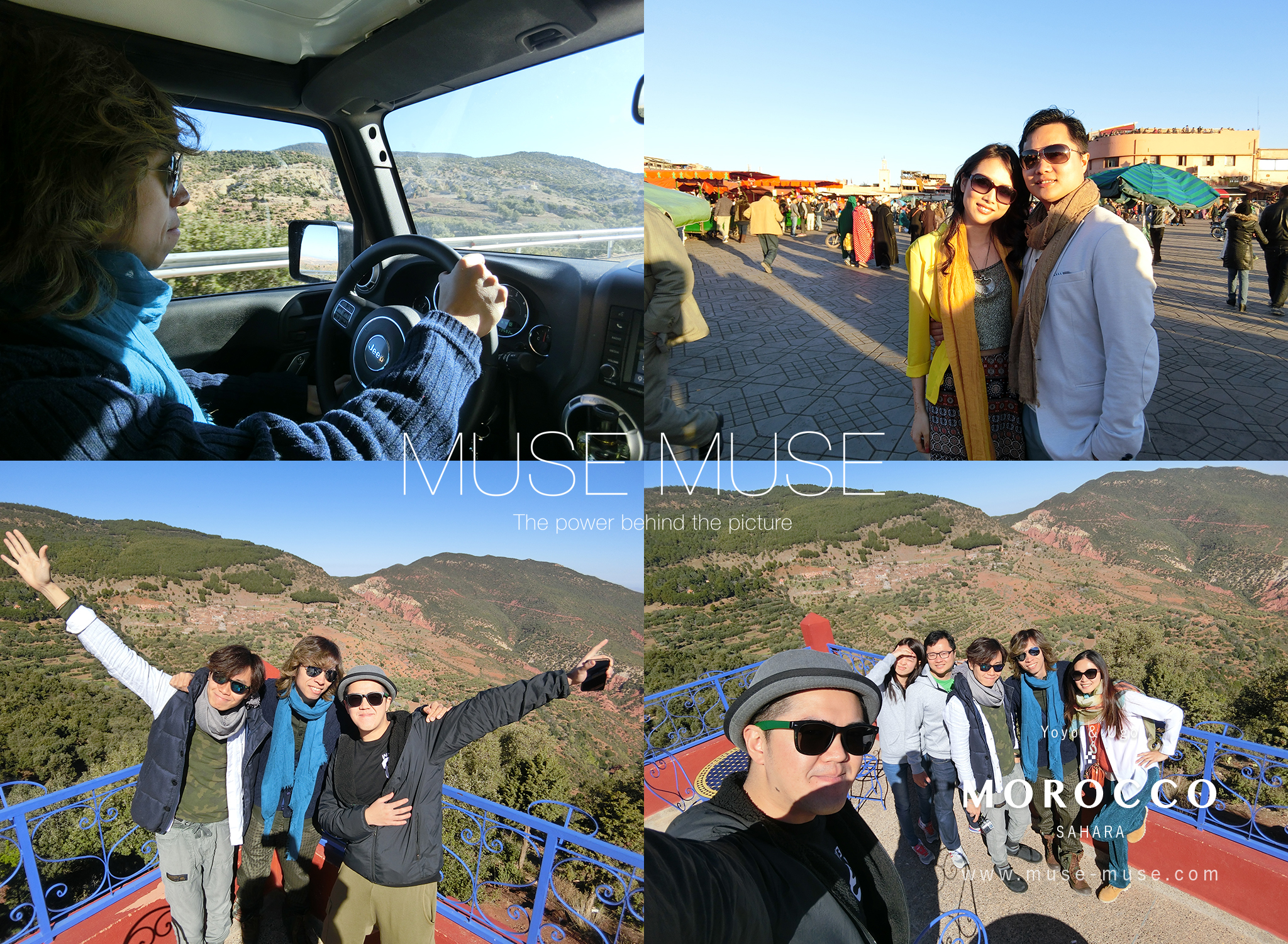 Morocco-Blog-14.jpg