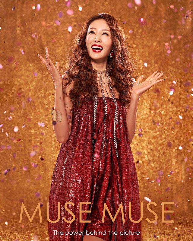 非常高興跟城中超級名模Eunis Chan 陳嘉容合作拍攝聖誕主題作品!  Merry Christmas ! Muse Muse 祝大家聖誕快樂!🎄🎄🎁🎁 #musemuse #musechan #eunischan #陳嘉容 #profotoglobal @musechanphoto @profotoglobal #christmasportraits