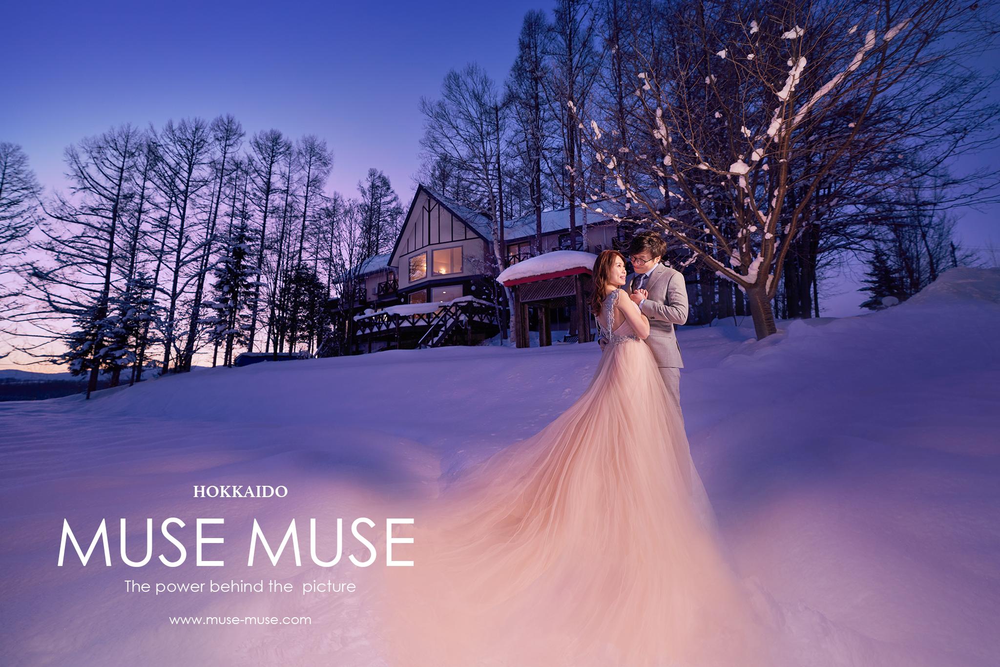 Hokkaido Pre-Wedding