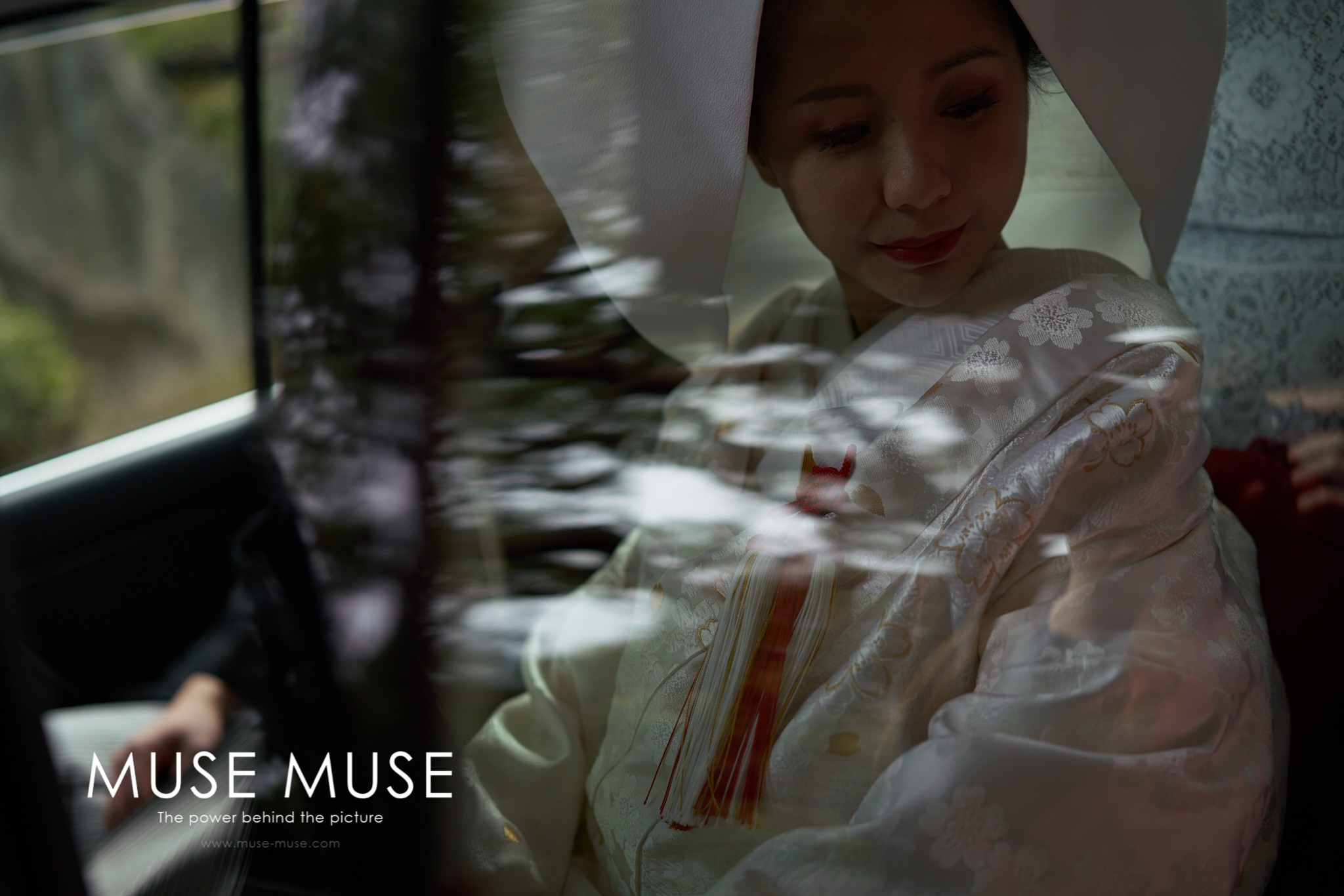 Muse Muse