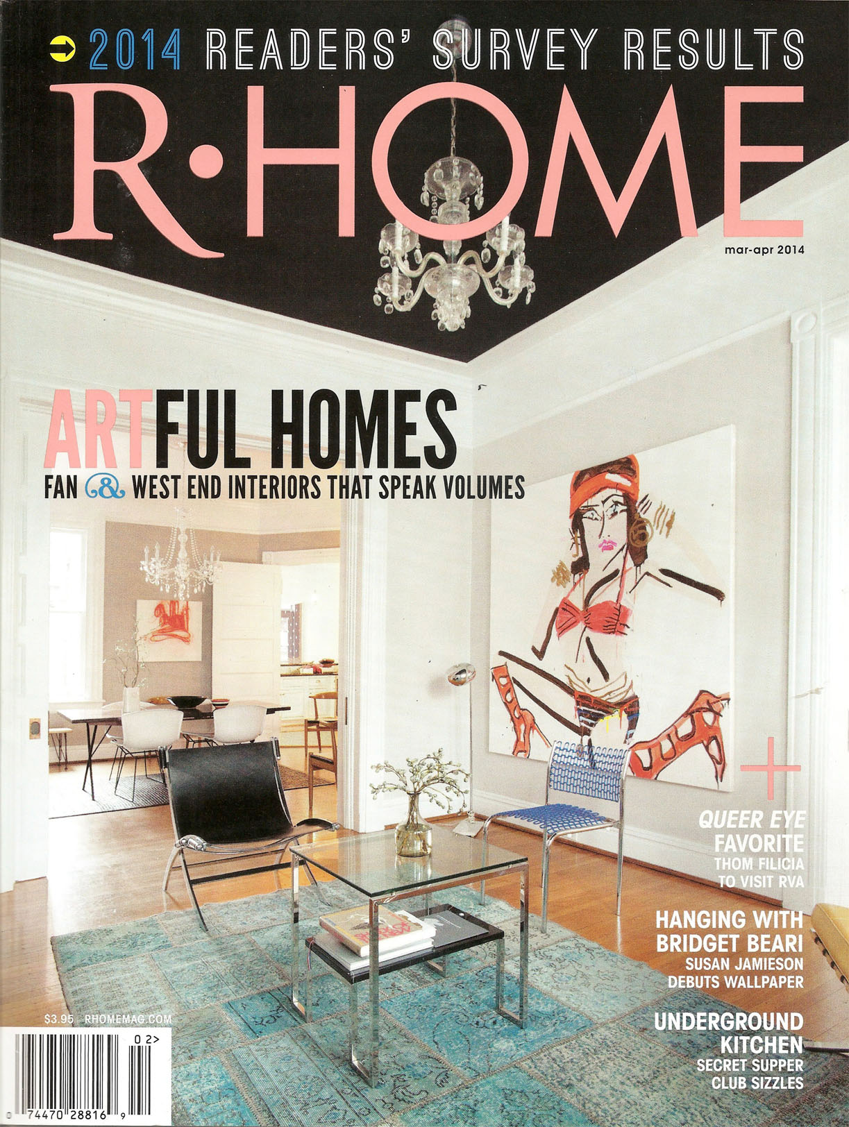 Rhome March-April 2014