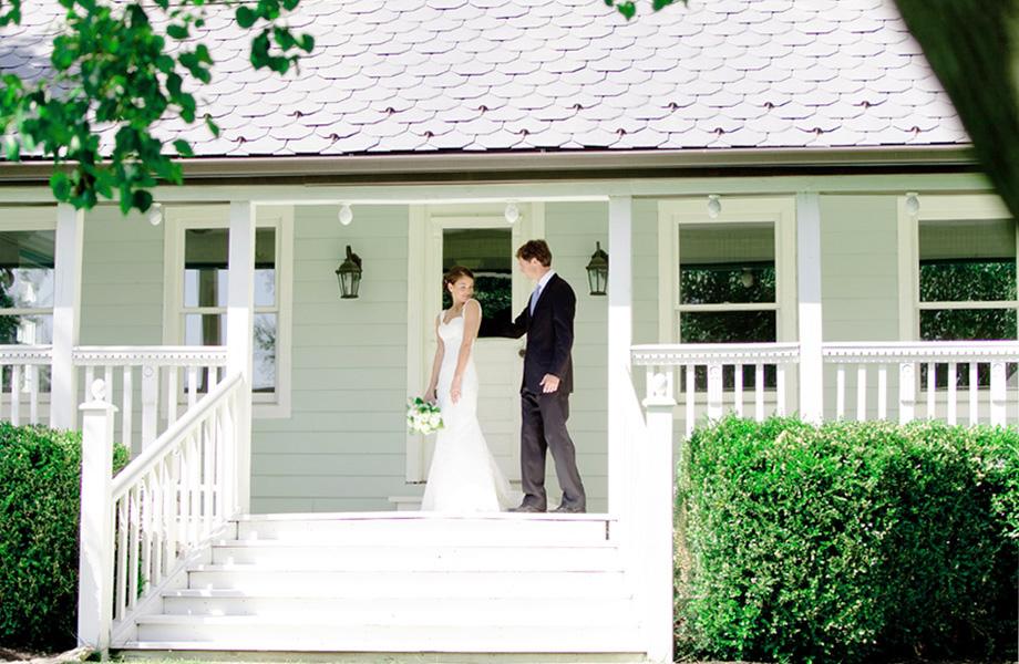 southall-eden-wedding-00031.jpg