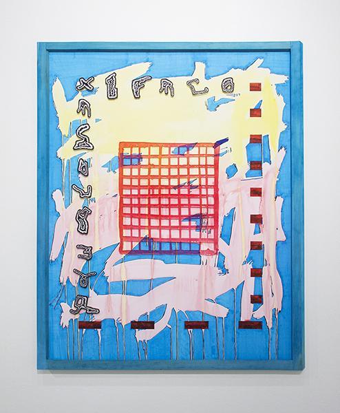 Nicholas Sullivan, DataPak2 ,wood, aniline dye, marker, acrylic, plexiglas, urethane plastic,2014
