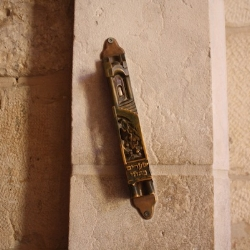 Need a Mezuzah?   Moving into a new dorm and would like to borrow or purchase a   Mezuzah   to put on your door? We have you covered.   Contact us   for details.