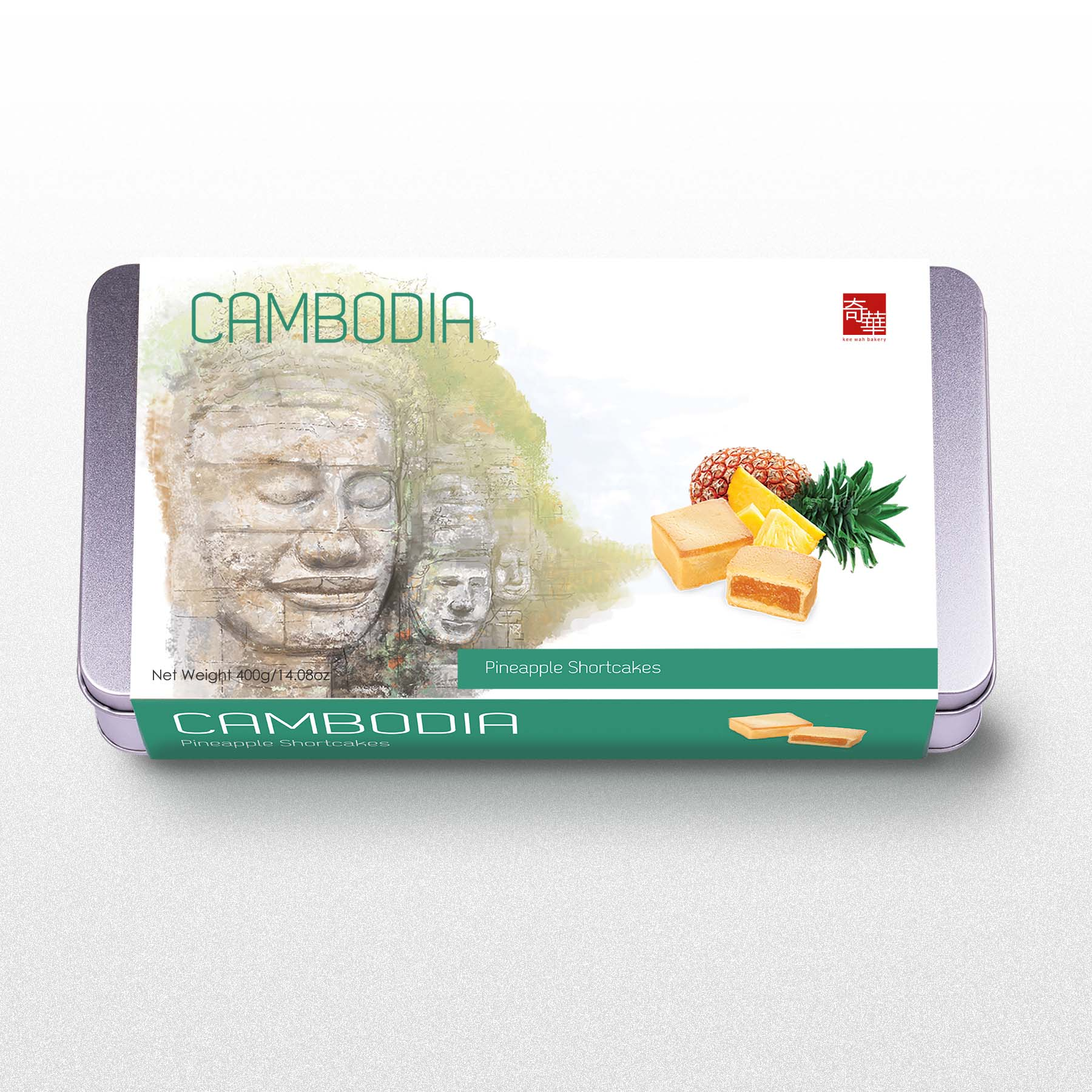 Cambodia Travel Cookie Box for DFS