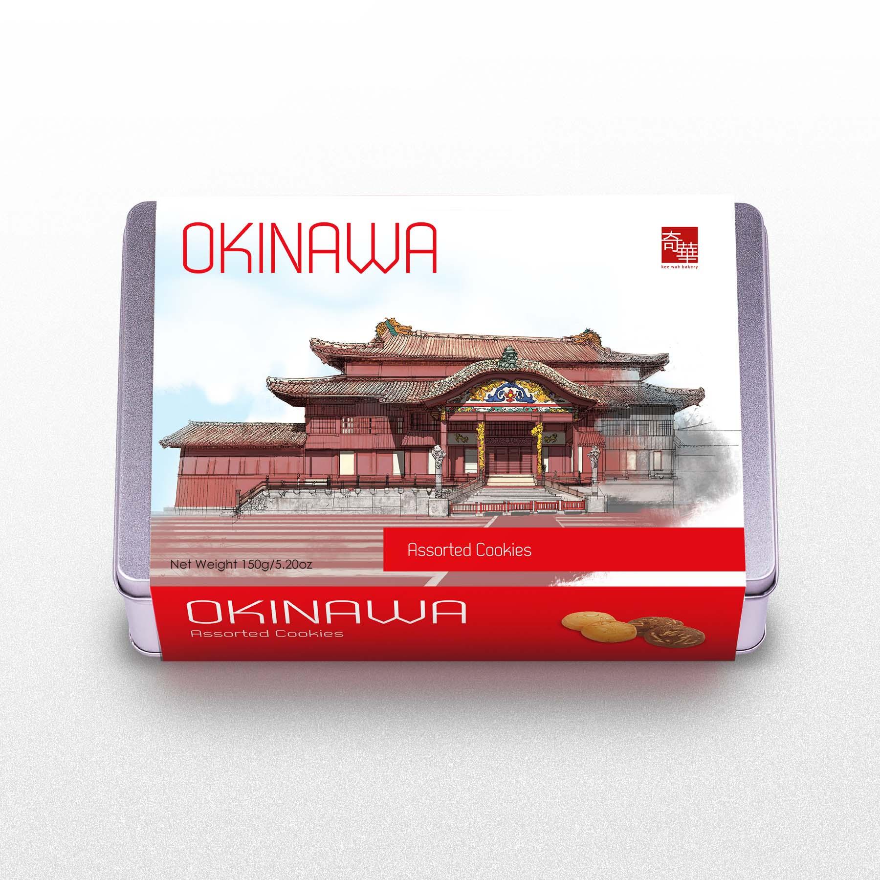Okinawa Travel Cookie Box for DFS