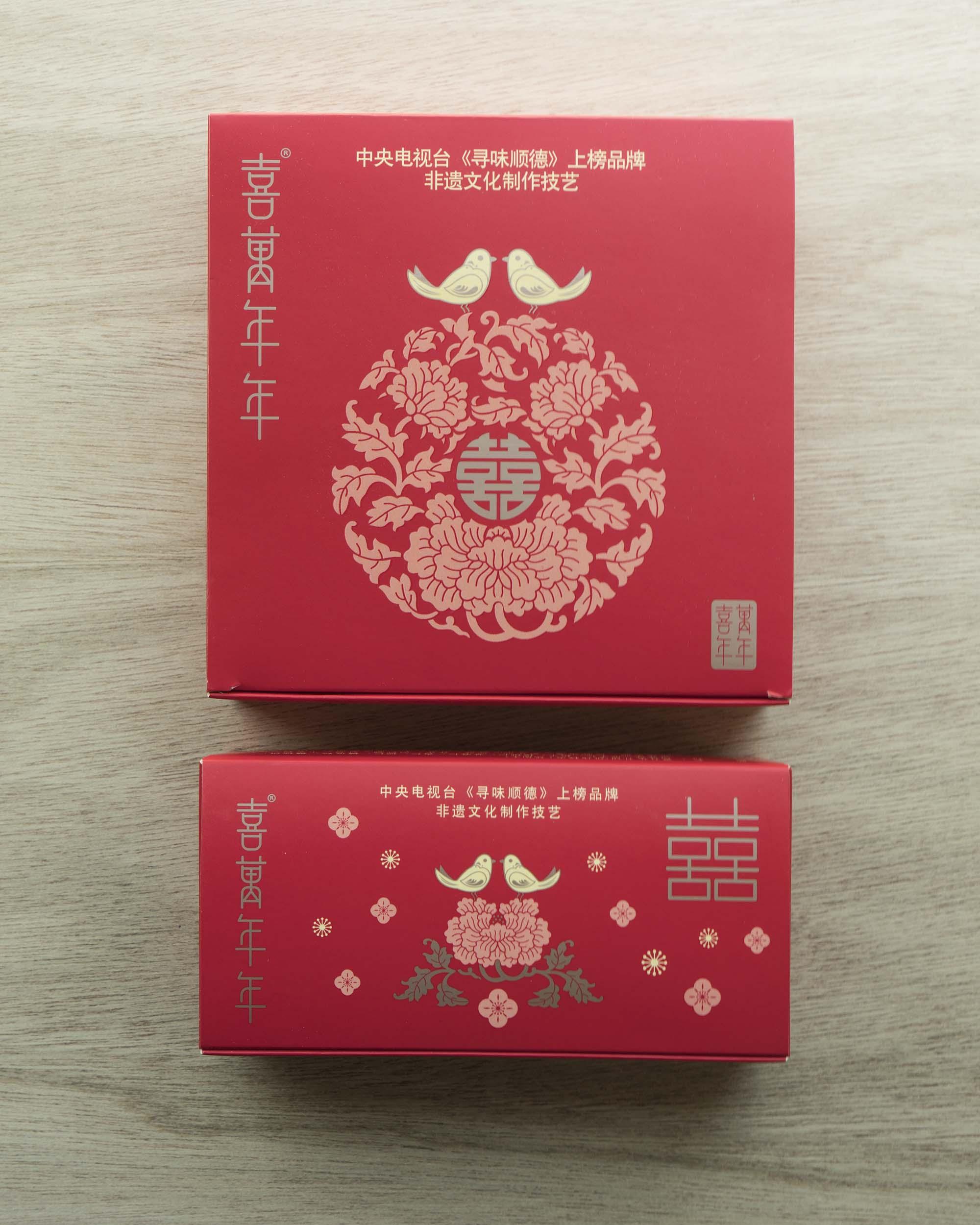 Hei Man Nin Nin Wedding Box